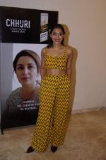 Sayani Gupta at the Screening Of Hindi Short Flim Chhuri on 19th Dec 2017 (79)_5a3a1aacafe3c.JPG