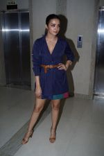 Surveen Chawla at the Screening Of Hindi Short Flim Chhuri on 19th Dec 2017 (79)_5a3a1b0ad1d6e.JPG