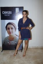 Surveen Chawla at the Screening Of Hindi Short Flim Chhuri on 19th Dec 2017 (80)_5a3a1b0b736ae.JPG