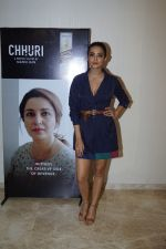 Surveen Chawla at the Screening Of Hindi Short Flim Chhuri on 19th Dec 2017 (81)_5a3a1b0c10717.JPG