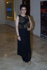 Tisca Chopra at the Screening Of Hindi Short Flim Chhuri on 19th Dec 2017 (26)_5a3a1b4c45111.JPG