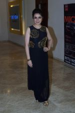 Tisca Chopra at the Screening Of Hindi Short Flim Chhuri on 19th Dec 2017 (27)_5a3a1b4ccf55d.JPG
