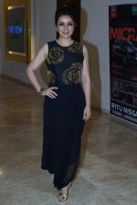 Tisca Chopra at the Screening Of Hindi Short Flim Chhuri on 19th Dec 2017 (29)_5a3a1b4df0f18.JPG