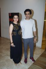 Tisca Chopra, Gulshan Devaiya at the Screening Of Hindi Short Flim Chhuri on 19th Dec 2017 (18)_5a3a1a7bdb815.JPG