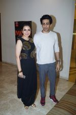 Tisca Chopra, Gulshan Devaiya at the Screening Of Hindi Short Flim Chhuri on 19th Dec 2017 (23)_5a3a1b4fa3aa5.JPG