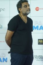 R Balki At Song Launch Of Film Padman on 20th Dec 2017 (27)_5a3ccf9351f61.JPG