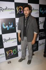 Adhyayan Suman At Radisson Mumbai Host Pre Christmas Party on 22nd Dec 2017 (36)_5a3e7ac57df40.JPG