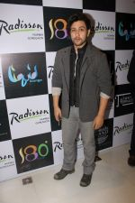 Adhyayan Suman At Radisson Mumbai Host Pre Christmas Party on 22nd Dec 2017 (38)_5a3e7af047730.JPG