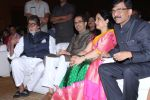 Amitabh Bachchan at the Teaser Launch Of Flim Based On Late Shri Bala Saheb Thackeray on 21st Dec 2017 (2)_5a3e68baee787.JPG