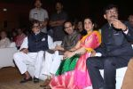 Amitabh Bachchan at the Teaser Launch Of Flim Based On Late Shri Bala Saheb Thackeray on 21st Dec 2017 (3)_5a3e68c0d73f9.JPG