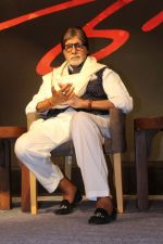 Amitabh Bachchan at the Teaser Launch Of Flim Based On Late Shri Bala Saheb Thackeray on 21st Dec 2017 (4)_5a3e68c68b179.JPG