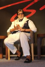 Amitabh Bachchan at the Teaser Launch Of Flim Based On Late Shri Bala Saheb Thackeray on 21st Dec 2017 (5)_5a3e68cc6a587.JPG