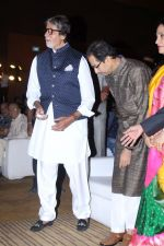 Amitabh Bachchan at the Teaser Launch Of Flim Based On Late Shri Bala Saheb Thackeray on 21st Dec 2017 (6)_5a3e68d233ba7.JPG