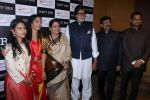 Amitabh Bachchan at the Teaser Launch Of Flim Based On Late Shri Bala Saheb Thackeray on 21st Dec 2017 (8)_5a3e68e77f546.JPG