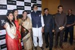 Amitabh Bachchan at the Teaser Launch Of Flim Based On Late Shri Bala Saheb Thackeray on 21st Dec 2017 (9)_5a3e68f29fb7a.JPG