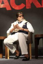 Amitabh Bachchan at the Teaser Launch Of Flim Based On Late Shri Bala Saheb Thackeray on 21st Dec 2017 (9)_5a3e68f82a93a.JPG
