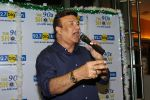 Anu Malik at the Launch Of 90_s Show in Big FM on 22nd Dec 2017 (70)_5a3e772237027.JPG