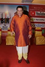 Anup Jalota at the launch of New Album Tum Bin on 22nd Dec 2017 (12)_5a3e7bb0192cb.JPG