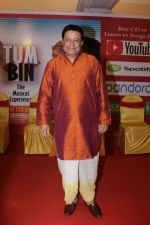 Anup Jalota at the launch of New Album Tum Bin on 22nd Dec 2017 (13)_5a3e7bb1d1ee5.JPG