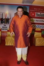 Anup Jalota at the launch of New Album Tum Bin on 22nd Dec 2017 (15)_5a3e7caa66bcf.JPG