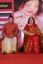 Anup Jalota at the launch of New Album Tum Bin on 22nd Dec 2017 (35)_5a3e7bb973099.JPG