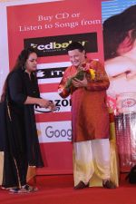 Anup Jalota at the launch of New Album Tum Bin on 22nd Dec 2017 (40)_5a3e7bbd13a13.JPG