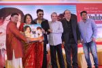Anup Jalota, Suresh Wadkar, Kumar Sanu at the launch of New Album Tum Bin on 22nd Dec 2017 (32)_5a3e7bcf6f947.JPG