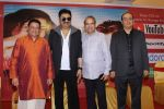 Anup Jalota, Suresh Wadkar, Kumar Sanu at the launch of New Album Tum Bin on 22nd Dec 2017 (43)_5a3e7bdb63931.JPG
