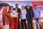 Anup Jalota, Suresh Wadkar, Kumar Sanu at the launch of New Album Tum Bin on 22nd Dec 2017 (50)_5a3e7bdfbcdd6.JPG