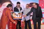 Anup Jalota, Suresh Wadkar, Kumar Sanu at the launch of New Album Tum Bin on 22nd Dec 2017 (53)_5a3e7be3be977.JPG