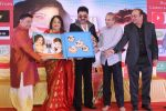 Anup Jalota, Suresh Wadkar, Kumar Sanu at the launch of New Album Tum Bin on 22nd Dec 2017 (54)_5a3e7be7979a2.JPG
