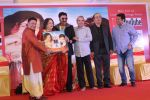 Anup Jalota, Suresh Wadkar, Kumar Sanu at the launch of New Album Tum Bin on 22nd Dec 2017 (58)_5a3e800e5f5b5.JPG