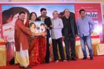 Anup Jalota, Suresh Wadkar, Kumar Sanu at the launch of New Album Tum Bin on 22nd Dec 2017 (59)_5a3e7bf0ca235.JPG