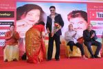 Kumar Sanu at the launch of New Album Tum Bin on 22nd Dec 2017 (23)_5a3e802943a01.JPG