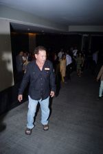 Salim Khan Watch Movie Tiger Zinda Hai At Light Box on 22nd Dec 2017 (33)_5a3e74202b254.JPG