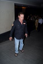 Salim Khan Watch Movie Tiger Zinda Hai At Light Box on 22nd Dec 2017 (38)_5a3e743c8eb72.JPG