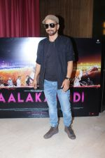 deepak dobrial at the Song Launch Of Film Kaalakaandi on 22nd Dec 2017 (13)_5a3f7aef5490b.JPG