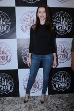 Claudia Ciesla at the Trailer Launch Of Film TILLI on 24th Dec 2017 (13)_5a41e9702daf6.JPG