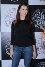 Claudia Ciesla at the Trailer Launch Of Film TILLI on 24th Dec 2017 (14)_5a41e97231237.JPG