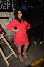 RJ Malishka at Richa Chadda_s party in Korner house on 23rd Dec 2017 (12)_5a41d2e42ca68.JPG