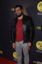 Anurag Kashyap at The Red Carpet Of Hollywood Movie All The Money In The World on 29th Dec 2017 (72)_5a471a399112a.JPG