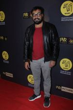 Anurag Kashyap at The Red Carpet Of Hollywood Movie All The Money In The World on 29th Dec 2017 (74)_5a471a5b15fc4.JPG