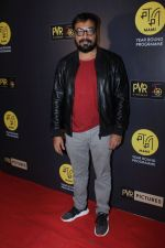 Anurag Kashyap at The Red Carpet Of Hollywood Movie All The Money In The World on 29th Dec 2017 (77)_5a471a8b42fc1.JPG