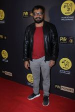 Anurag Kashyap at The Red Carpet Of Hollywood Movie All The Money In The World on 29th Dec 2017 (78)_5a471a9dac60c.JPG