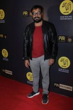 Anurag Kashyap at The Red Carpet Of Hollywood Movie All The Money In The World on 29th Dec 2017 (79)_5a471aae6a8f6.JPG