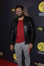 Anurag Kashyap at The Red Carpet Of Hollywood Movie All The Money In The World on 29th Dec 2017 (82)_5a471adce24f8.JPG