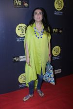Mini Mathur at The Red Carpet Of Hollywood Movie All The Money In The World on 29th Dec 2017 (48)_5a471a699c186.JPG