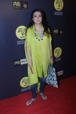 Mini Mathur at The Red Carpet Of Hollywood Movie All The Money In The World on 29th Dec 2017 (50)_5a471a8e37d49.JPG