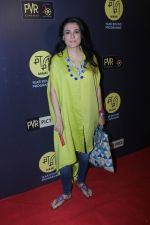 Mini Mathur at The Red Carpet Of Hollywood Movie All The Money In The World on 29th Dec 2017 (51)_5a471aa19c889.JPG