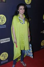 Mini Mathur at The Red Carpet Of Hollywood Movie All The Money In The World on 29th Dec 2017 (54)_5a471acfb56e8.JPG